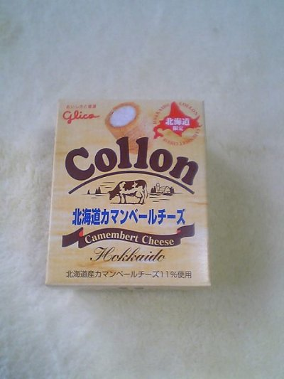 cheese collon.JPG